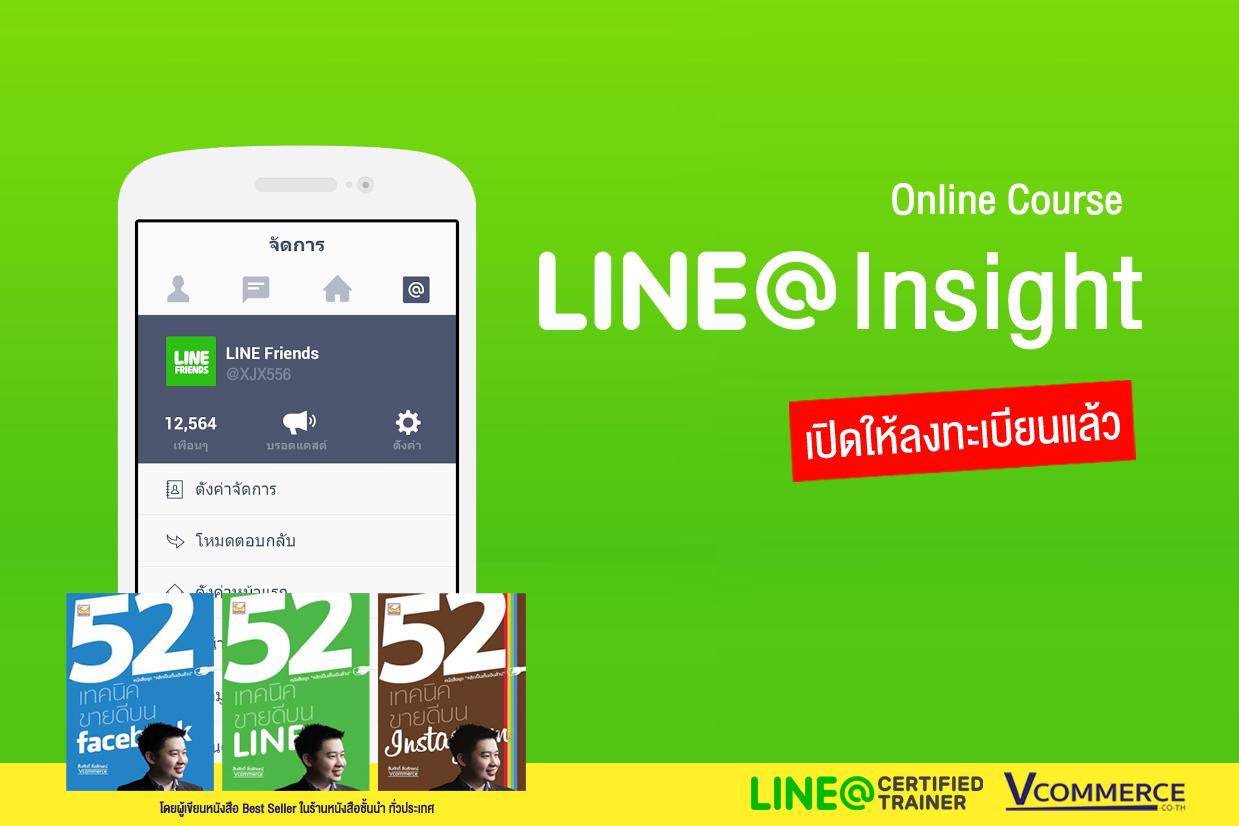 line@4-3