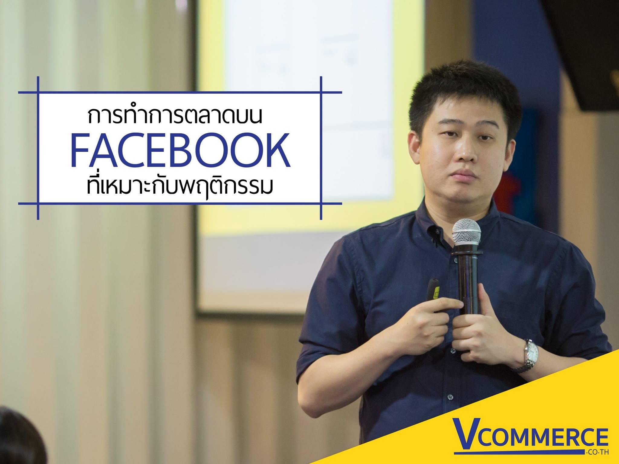 old-facebook3
