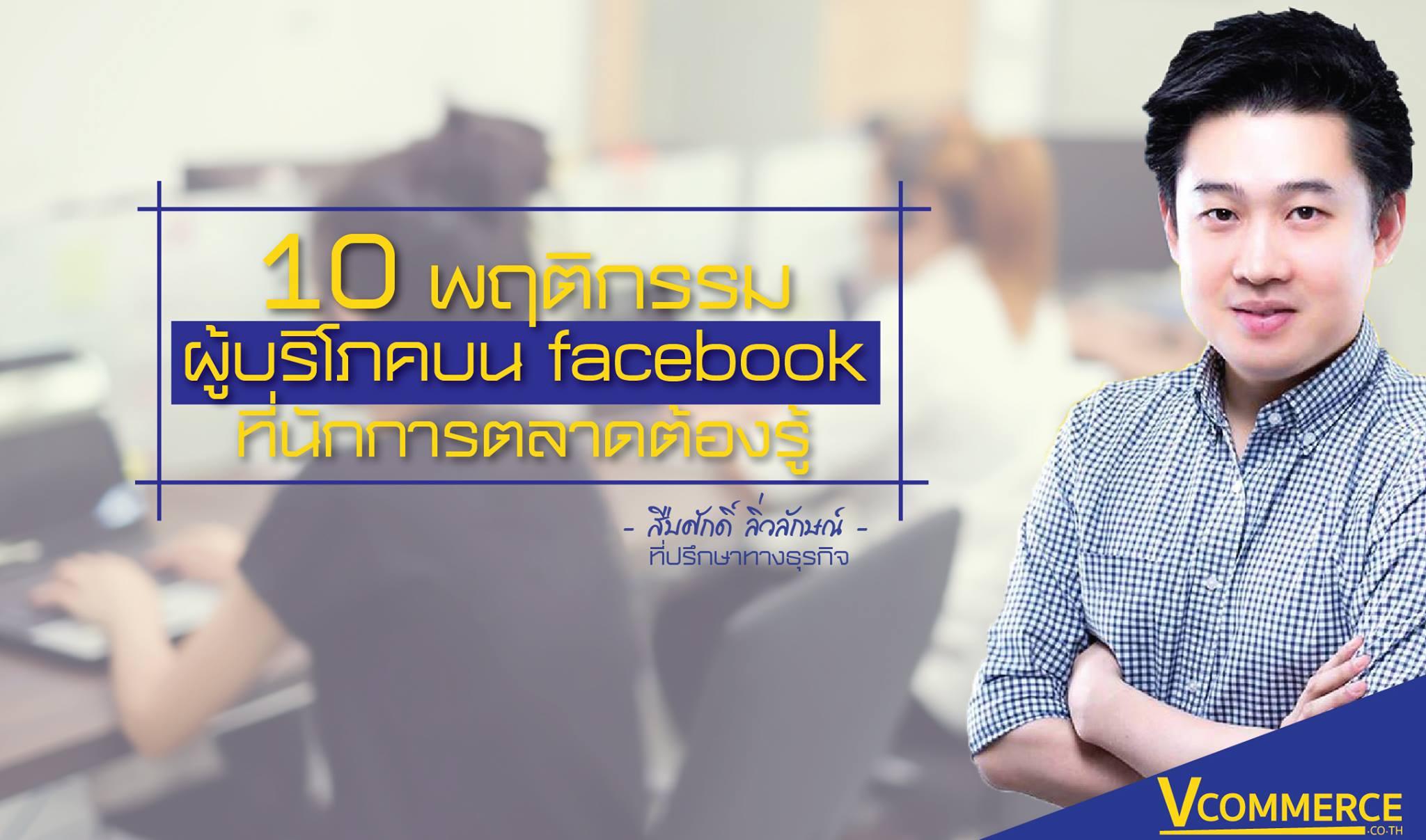 old-facebook4